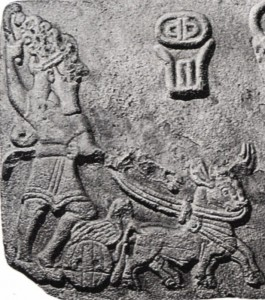 2j - Teshub in a chariot pulled by Taurus