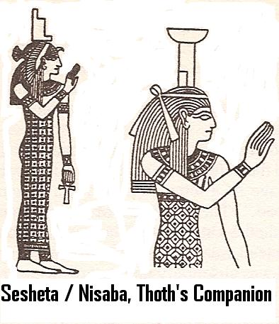 11b - Sesheta, Thoth's companion in Egypt, Ningishzidda was the god of knowledge in Egypt, & known for his intelligence by all early civilizations, later in history the gods faces were replaced by animal figures, used as their unique symbolic depiction for earthlings to behold