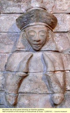 1g - wall relief artefact of the goddess Lama in Susa, this could possibly be Ninlil, the spouse to Enlil, I'm not sure, artefacts were destroyed by Radical Islam, foolishly thinking they can hide & destroy knowledge of the alien gods, evidence that directly contradicts the power-brokers of Islam, fearing their loss of credibility