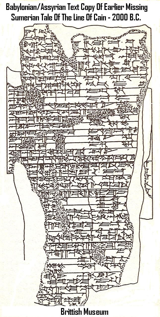 10 - Babylon artefact, Assyrian tale of the Line of Cain, written in Cuneiform, the language of the giant alien gods who colonized Earth, to extract whatever they need for themselves, arriving from Heaven - planet Nibiru