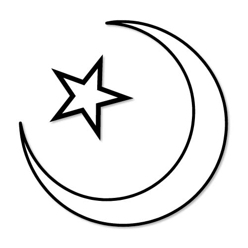 Chand-Sitara, Anunnaki Mesopotamian giant alien god Nannar's moon crescent symbol from thousands of years ago is still very much alive today!