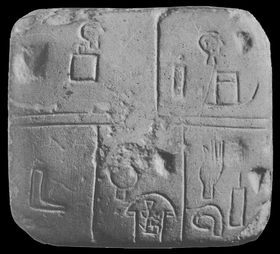 11 - Kish ancient tablet, artefacts like these are being destroyed by Islamic Radicals, trying to wipe out any & all history that contradicts the message of their prophet