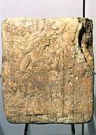 11 - priestess dedicated to god Ningirsu-Ninurta, many artefacts of Mesopotamia are now idiotically & ideologically destroyed by Islamic Extremists, attempting to eliminate any historical evidence contradictory to their prophet's teachings