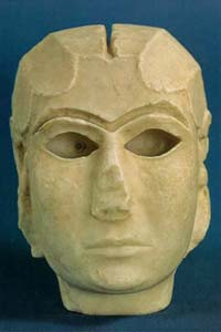 Uruk artifact of a female face, possibly Inanna's, artefacts of the giant alien gods are being destroyed by Radical Islam, attempting to elimunate any knowledge of ancient history that contradicts the teachings of their prophet