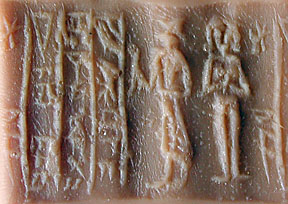 1 -  Inanna & Dumuzi, the son to Enki & Ninsun, a love between the cousins, while Inanna after Dumuzi's death, battles with her cousins in wars, blaming Marduk for the loss of her dearly beloved, their anger grew to the point of enacting a nuclear war in ancient times, wiping out Mesopotamian ancient cities forever with the deadly fall-out