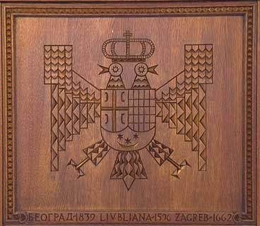 13 - Ninurta's symbol in Yugoslavia, the symbol of power, the heir to Heaven & Earth Colony & they know it!!!, the oldest & most powerful secret on Earth, hidden by rulers & religions, & billionaires alike