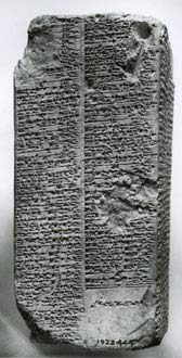 13 - fantastic ancient Assyrian artefact, The Sumerian Kings List, SEE TEXT ON THIS PAGE, giving the chronological order of kings throughout ancient times, it is only the organizations of today that lie & hide the truth about alien involvement on Earth, they do not want this very clear ancient history of mankind directed by aliens, not GOD, to be known by common men & women, only these evil controling organizations would be the ones who don't benefit from the knowledge of the truth