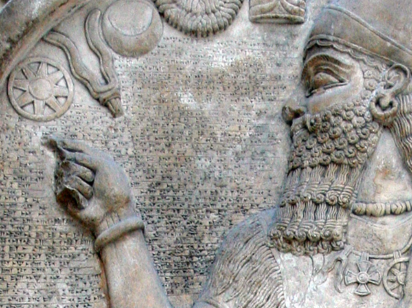 14h - Ashurnasirpal II's Assyrian artefact stela, he points to the symbols of the giant alien gods, artefacts of the alien gods & their giant mixed-breed offspring made into kings, are shamefully being destroyed by Radical Islam, attempting to eradicate any ancient evidence that obviously directly contradicts the 7th century teachings of their prophet, fearing the knowledge of ancient truth would destroy their credibility & controls held over their believers