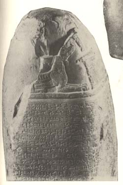 15a - symbol of Marduk as the protector on Akkadian boundary stone artefact, 2000 + B.C., Mesopotamian artefacts of the gods & their giant mixed-breeds are being destroyed by Radical Islam, attempting to eliminate ancient evidence that directly contradicts the 7th century teachings of their prophet