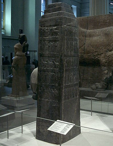 15i - Shalmaneser's black obelisk, many of the mixed-breeds throughout ancient history, married their own sisters, 1/2 sisters, or 1st cousins, this custom existed with the ancient Hebrews as well, doing so secured their offspring produced, a longer life than the other earthlings, they were also preserving the bloodlines advantages of heighth, strength, speed, knowledge, & all physical & mental attributes greater than the other earthlings
