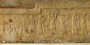 15t - Assyrian artefact of King Shalmaneser III's throne-dais carried to the next stop, life was good when king, providing you are protected by the giant alien gods