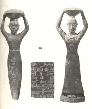 17 - giant mixed-breed kings found in Enlil's temple in Nippur, Ninsun's mixed-breed son - king Ur-Nammu, Nippur artefacts from thousands of years ago, artefacts like these are being destroyed by Islamic Radicals, trying to eliminate all historical knowledge, prior to, & contradictory to their doctrines