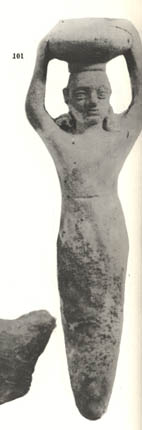 17a - King Shulgi, found in Inanna temple at Nippur site, artefact of giant mixed-breed King Shulgi - Ninsun's son, from thousands of years ago, artefacts like these are being destroyed by Islamic Radicals, trying to eliminate all historical knowledge contradictory to the doctrines of their prophet
