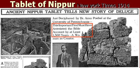 19 - Nippur tablet of the Deluge, Nippur artefact, story of Noah's Flood written thousands of years prior to the 5 Books of Moses, SEE FLOOD TEXTS ON ENLIL'S PAGE UNDER SHURUPPAK