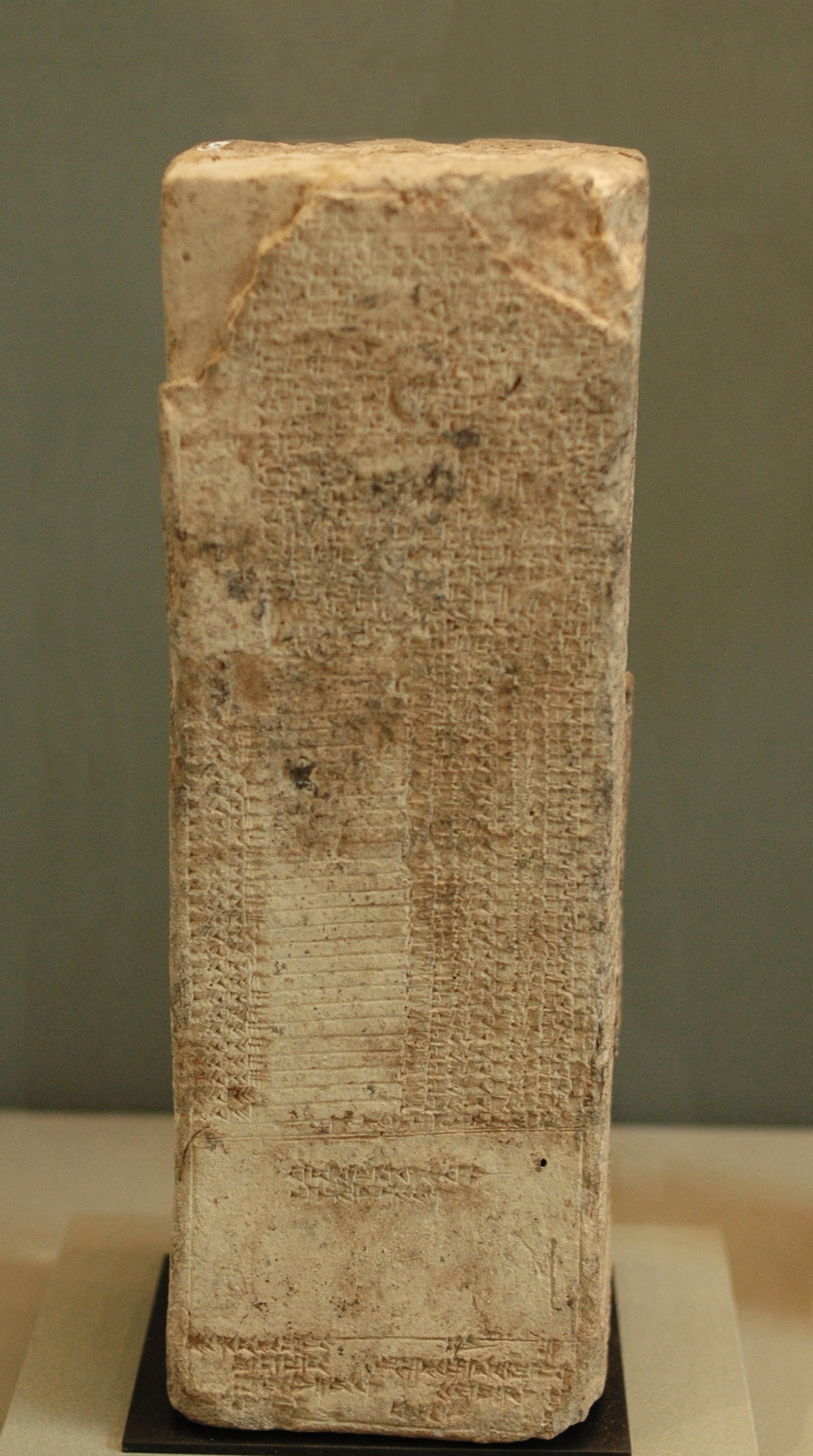 1aa - stela artefact, Babylonian Kings List, kingship was brought down from Heaven to Earth by Enlil, he created the position of power for their mixed-breed offspring, they were bigger, stronger, smarter, lived longer, & had the royal blood mix from the gods, they were well supported by them in every way