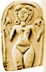 1c - Inanna - Astarte, Hittite Goddess of Love, its the same with all civilizations of old