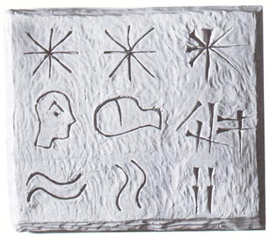 1c - Anu depicted by 8-pointed star in early Mesopotamian pictograph, also ancient Hebrew pictograph for God