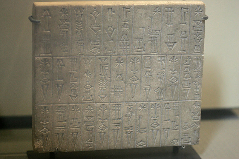 """1c - King Ur-Bau of Lagash, Ninurta's city, cuneiform written tablet about Ninagal's giant mixed-breed son-king Ur-Bau, his deeds of construction, etc., a time in our history when the sons of god(s) came down from Heaven, had sex with the daughters of men, produced giant mixed-breed offspring, who became the Biblical """"Heroes of old, men of renown"""", the """"mighty men"""", & the 1st kings on Earth"""