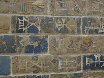 1ca - Anu's symbol, the Hebrew 8-pointed star symbol for God on Mesopotamian city wall