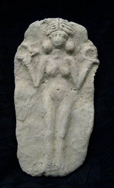 1d - nude Inanna the Goddess of Love, loved by many gods & the gods mixed-breed offspring alike