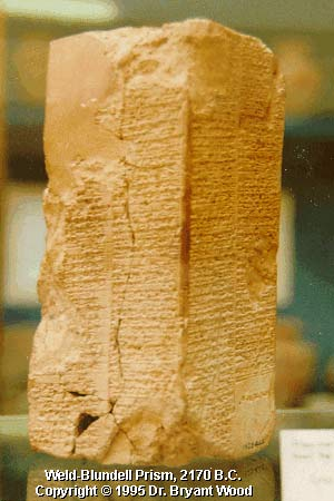 1d - kings list Weld prism 3,200 - 1,800 B.C., Larsa artifact under attack by Radical Islam, foolishly thinking they can eliminate hundreds of thousands of contradictory artefacts located all over the world