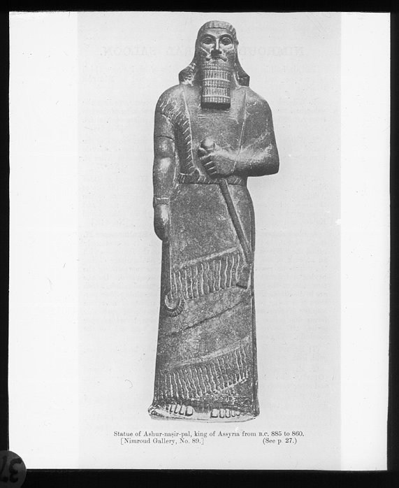 """21e - Assyrian King Assurbanipal II of 668 - 627 B.C., Ashurbanipal means """"Ashur is the creator of an heir"""", a giant mixed-breed son of gods made king of Assyria, last king of Assyria's reign, he organized & built the fabulous Library of Nineveh, a treasure trove of texts from old, gathered together by him from many places, sorted & listed as done today in modern libraries, he must be accredited with the preservation of these priceless text artefacts, SEE TEXTS OF THE GODS & KINGS ON ALL PAGES"""