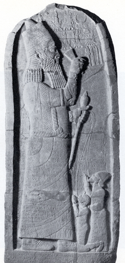 22f - King Esarhaddon stele, so mainstream historians want you to think, this is obviously a depiction of the giant alien god Ashur being paid homage by mixed-breed King Esarhaddon, & an earthling on his knees, we cannot ignore the obvious here, authority of kingship was given by the gods, & taken away by the gods, just READ TEXTS ON KINGS ON MOST EVERY PAGE OF GODS to be sure