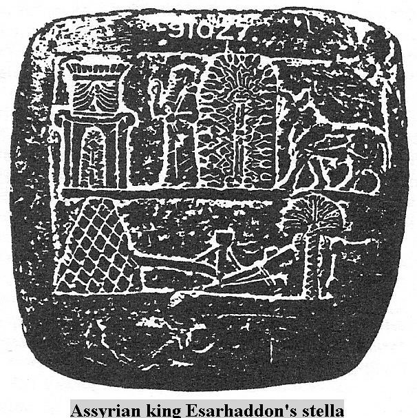 22hh - Assyrian artefact of giant mixed-breed King Esarhaddon, father to giant mixed-breed king Ashurbanipal, who was the last Assyrian king of importance, King Esarhaddon is shown standing before the temple - house of Ashur, displaying his total obedience to the gods, or else...