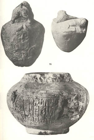 """2a - King Ur-Nammu artefact, the son to goddess Ninsun & mixed-breed Lugalbanda, brother to other giant mixed-breed kings, 2/3rds divine, Ninsun was also the mother to gods & goddesses, all happening in our ancient past in the """"land between the rivers"""", the Eden"""