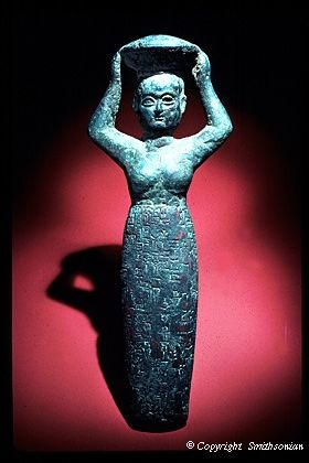 2a - Nisaba, master scribe, grain goddess, mother-in-law to Enlil, master teacher of scribes, when the gods did the work on Earth Colony, artefacts of the gods are shamefully being destroyed by Radical Islam, attempting to hide evidence that dissolves the credibility of Islamic power-brokers