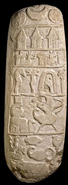 2aa - Bau seated with dog & spouse Ninurta with alien weapon, stele of a boundary stone, loaded with symbols of the giant alien gods who established Earth Colony for father Anu on planet Nibiru