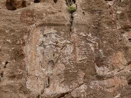 2d - Nannar & unidentified goddess carved into a mountainside, these ancient artefacts of giant alien gods are under attack from Radical Islamists, who wish to destroy any ancient history contradictory to the teachings of their 7th century prophet