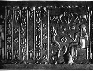 """2g - unidentified king & Utu - Shamash, the mixed-breed offspring of the giant alien Anunnaki, were far bigger, taller, stronger, faster, smarter, & lived much longer than the earthlings, the Biblical """"Heroes of old, men of renown"""", the """"mighty men"""", the 1st kings on Earth, other giant mixed-breed offspring were appointed to positions of authority over earthlings as high-priests, & high-priestesses, living in the temple, Abraham's father Terah was one such high-priest in Ur"""