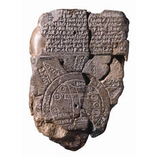 3 - Map of the World, uncovered in Sippar, very strange artefact for the ancient days, all things earthlings do, have been done before for the 1st time in Mesopotamia, the place where history & modern man began
