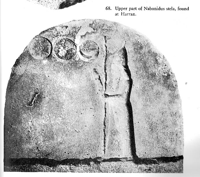 3 - Babylonian king Nabonidus Stele artefact found near Harran in Babylonia, Nabonidus stands under the protection of the alien gods represented by their symbols above