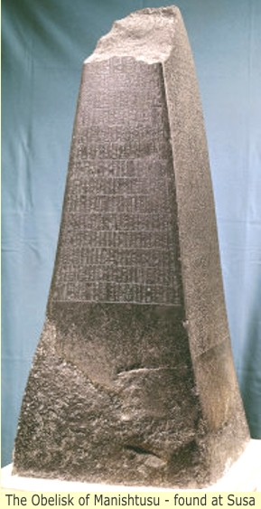 3b - Obelisk recordings of King Manishtusu 2,276-2,261 B.C., Mesopotamian artefacts are being destroyed by Islamic Radicals, seeking to eliminate any history contradictory to 7th century teachings of their prophet, thousands of years later