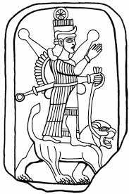 3cc - Inanna & her 8-pointed star symbol, standing upon her zodiac symbol, Leo the Lion