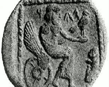 3d - Yahweh image on a Canaanite coin, 400 B.C., Biblical god Yahweh riding the skies in his flying winged chariot, the only vehicle earthlings knew at the time, a rare artefact image of Biblical God Yahweh