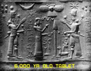"3f - Ninurta, Ninhursag, & Inanna, Bau seated with her guard dog, same type of scene as previous, depicting many symbols of the gods, & the winged disc symbol of their home planet that flys by the middle of our solar system, where the Asteroid Belt is today, Nibiru, home of the Anunnaki giants who colonized the Earth, fashioned ""modern man"" into their image & into their likeness to be their replacement workers"