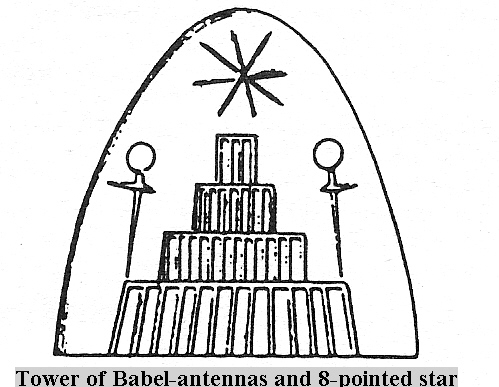 3g - Marduk's ziggourat in Babylon with antennas, keeping in communication with the other giant alien gods on Earth Colony, with his tower of Babel, he attempted to establish communications with planet Nibiru, but Enlil put a stop to that, he controlled interstellar communications to his father Anu on Nibiru, no one else