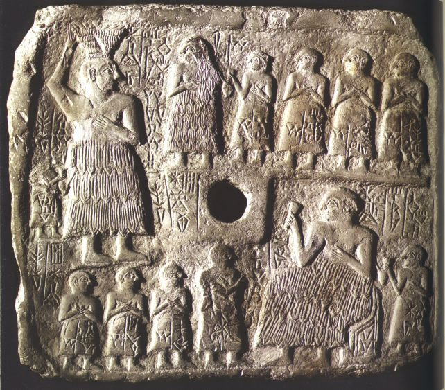 3g - King Ur-Nanshe of Lagash & family, the importance of the family to mixed-breed Ur-Nanshe is obvious, the advantages of the gods' mixed in DNA is sacred, preserved by kings the best they can, marrying full sisters or 1/2 sisters