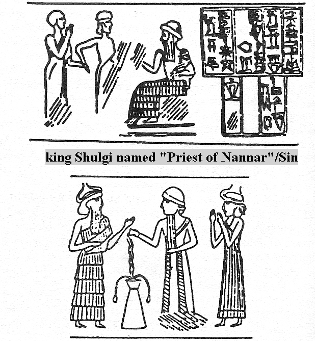 3h - on top, giant mixed-breed Shulgi honored as High-Priest of Nannar in Ur, below, Ninurta, Nannar, & Lama, Abraham's father Terah held the exact same high-priest position, in the exact same city of Ur, serving the exact same patron god of Ur, Nannar, an alien giant from a large group of alien giants upon the Earth in those days, & the days after, when the sons of god(s) came down from Heaven to Earth long ago