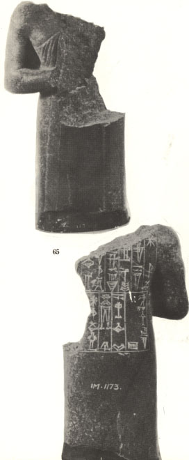 3j - mixed-breed giant King Shulgi broken artefact from Ur, artefacts of giant gods & giant kings are shamefully being destroyed by Radical Islam, attempting to eliminate ancient historical records of our 1st period of written history that directly contradicts the teachings of most all religions active today, which is why Radical Islam wants them purged