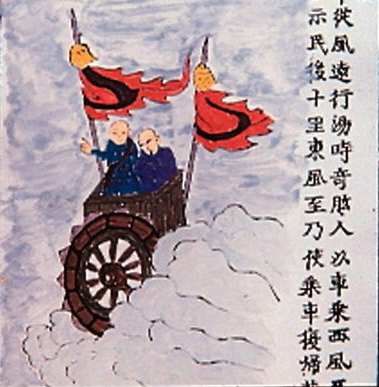 3k - Chinese depiction of alien god in his sky-chariot,  Ji Gung Land, China, 1,400 A.D.