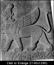 3l - Inanna & Leo the Lion, artefacts of the alien gods are shamefully being destroyed by Radical Islam, attempting to eliminate any historical evidence that directly contradicts their 7th century A.D. taechings of Islam