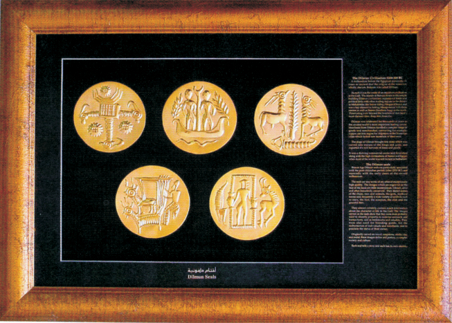 Dilmun artefact seals of the time prior to man's history, when the sons of god(s) settled upon the earth to colonize it, mine gold, etc.