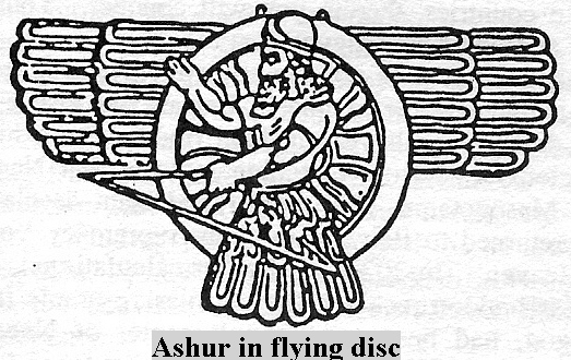 4a - Sumerian god Ashur in his flying disc, alien craft equipped with high-tech weaponry, god image with wings, early man's way of drawing alien beings that were seen piloting flying machines, alien high technologies on Earth