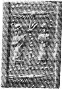 4ab - Utu & father Nannar, Hittite artefact, giant alien god Utu was well known & worshipped all over the world by many cultures, the names Shamash, Ningublaga, Numucda, Ba'al, Allah, etc, throughout all of man's history, depictions of the giant alien gods were not only welcomed by all, they were widely used & distributed within many ancient civilizations, & some, like the moon crescent god is still widely worshipped today