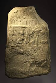 4b - Bau, unidentified goddess, & brother Enki, Enki & his family were stuck doing the hardest work mining gold in SO. Africa, NOTE: gold mines have been discovered there over 50,000 year old