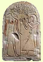 "4e - stele artefact of the Egyptian god Seth, the son to Marduk, & an earthling standing in praise, a time in our long forgotten past, when the giant alien gods came down to Earth, colonized it as theirs, fashioned ""modern man"" in their image & in their likeness to be their replacement workers, & then walked & talked with mankind on Earth, only to later have sex with the daughters of men, produced mixed-breed offspring, the 1st pharaohs & kings"